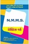 NMMS  BEST PRACTICE BOOK PDF