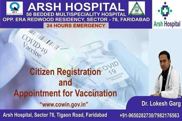 arsh-hospital-covid-vaccine-facility-greater-faridabad-naharpar