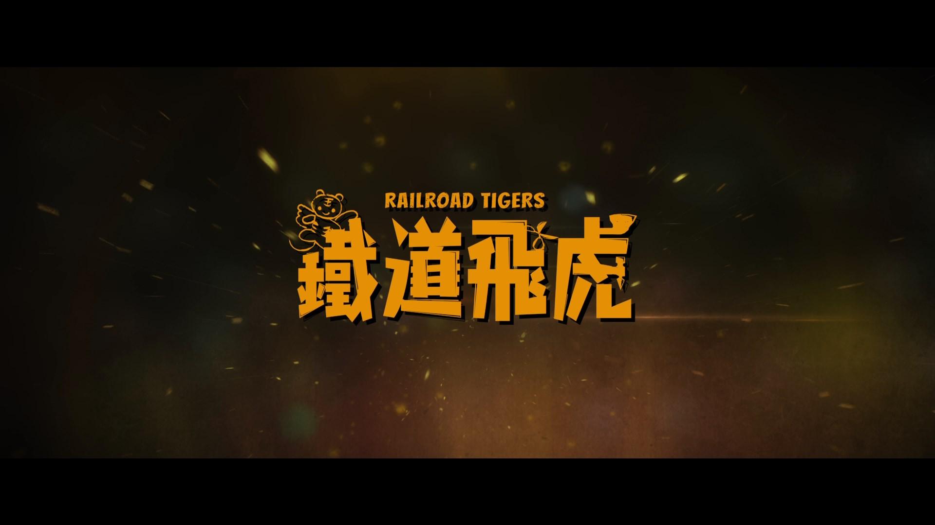 Los tigres del tren (2016) Unrated 1080p BRRip Latino