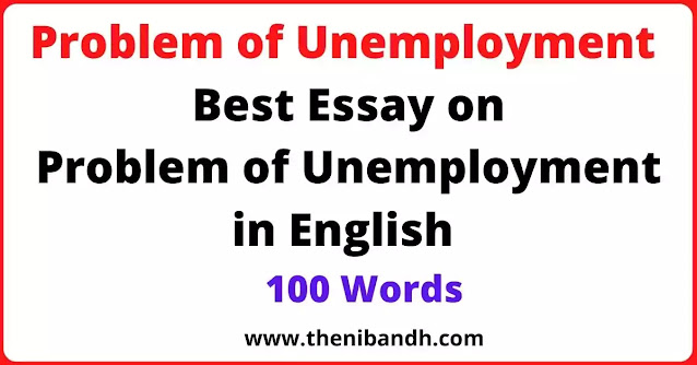 Problem of Unemployment text image in English