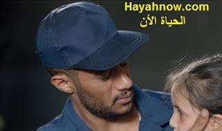 البرنس في رمضان 2020 يتنازل عن امواله و يفقد ابنته مريم بسبب اخيه فتحي