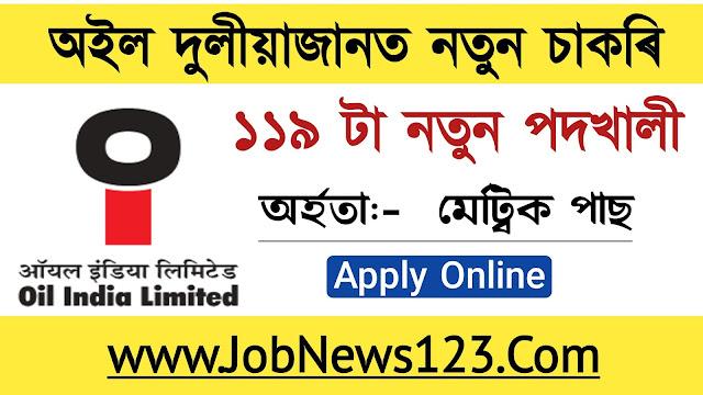 Oil India Duliajan Recruitment 2021: