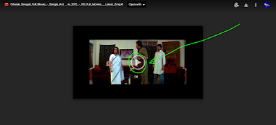 .ঘাতক. বাংলা ফুল মুভি (জিত) । .Ghatak. Full Hd Movie Watch