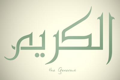 Cara Bagaimana Kita Meneladani Asmaul Husna Al Karim