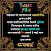 वाढदिवस आभार संदेश, धन्यवाद संदेश मराठी | Thank you Message for Birthday Wishes in Marathi