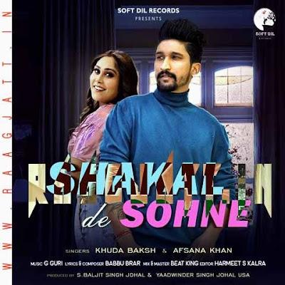 Shakal De Sohne by Khuda Baksh & Afsana Khan lyrics