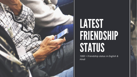 Latest Friendship Status in Hindi, English | dosti status in hindi