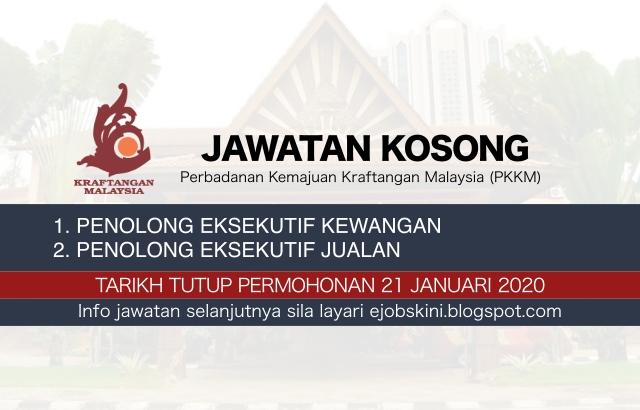 Jawatan Kosong Kraftangan Malaysia Januari 2020