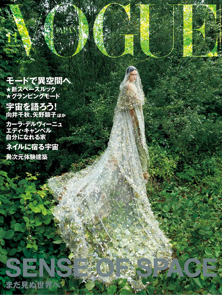 Cara Delevingne is the Cover Star of Vogue Japan November 2021 Issue