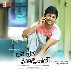 Bale Bale Magadivoy (2015) Telugu Movie Audio CD Front Covers, Posters, Pictures, Pics, Images, Photos, Wallpapers