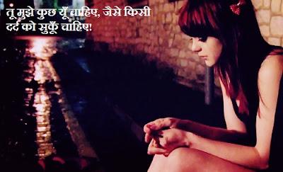 10 Feelng Broken Heart Status for Whatsapp in Hindi