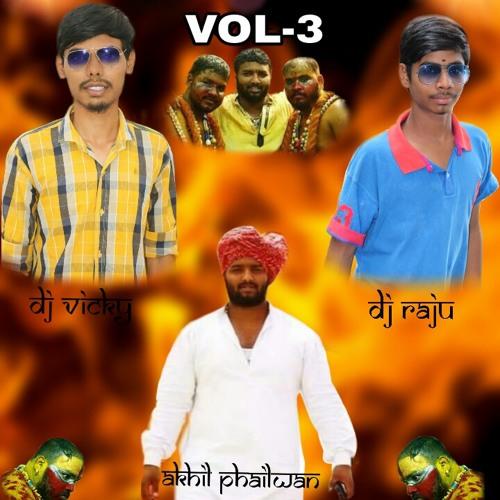 Akhil New Song Karda Haa Download Mp3: Ramnagar Akhil Anna New Songs Pachi Kunda Bonam Hai