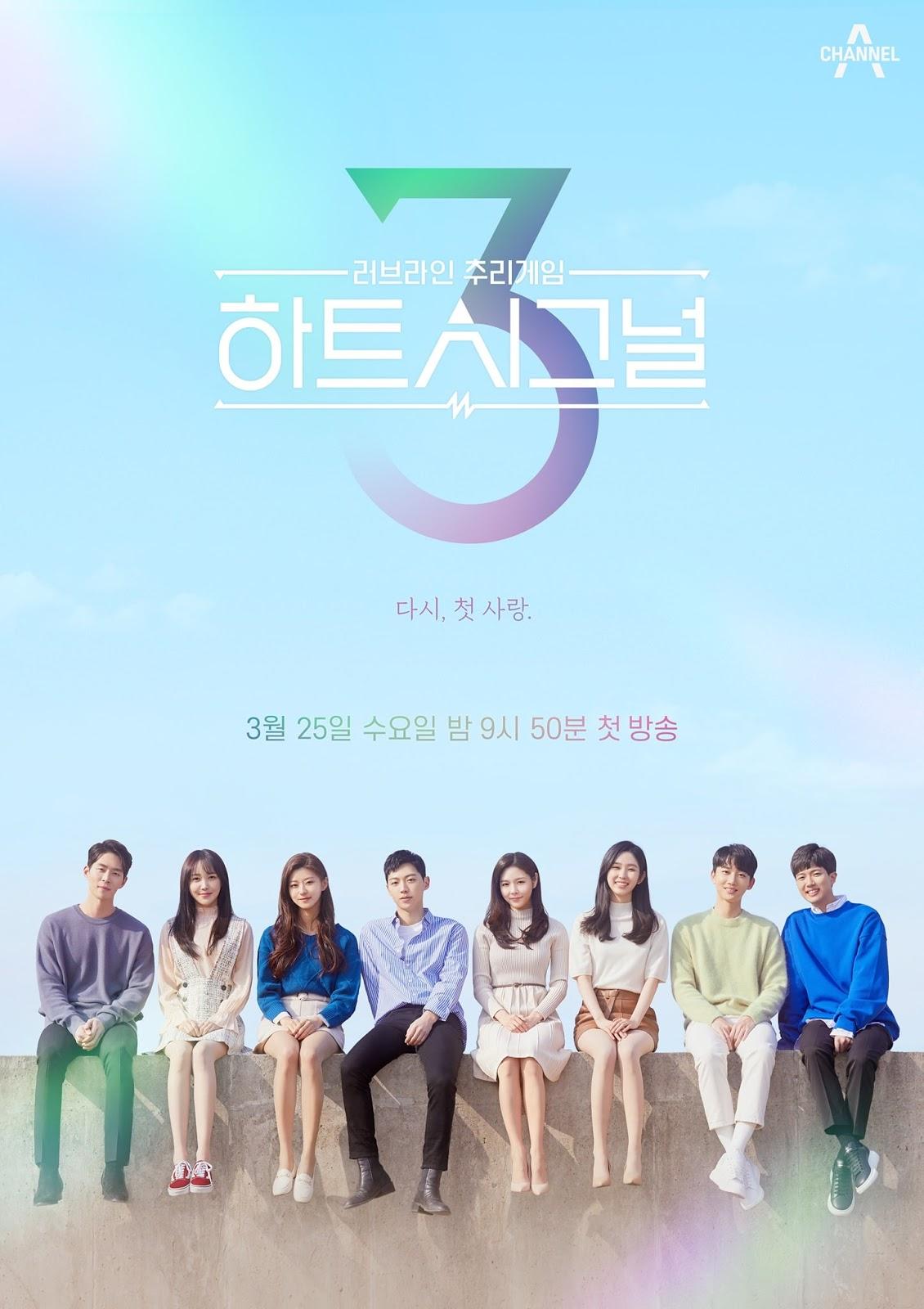 Xem Phim Nhịp Đập Trái Tim 3 - Heart Signal Season 3 Full Vietsub | Thuyết Minh HD Online