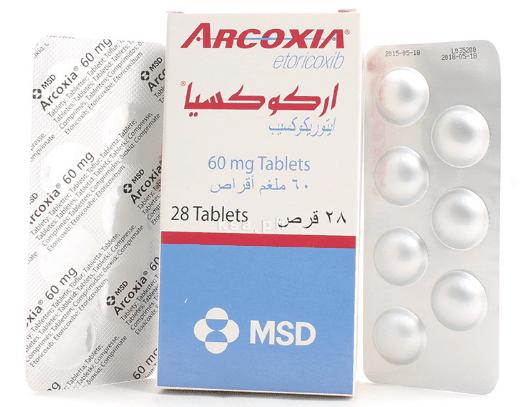 خصائص عقار أركوكسيا Arcoxia