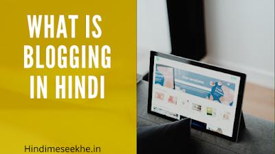Blog aur Blogging kya hai