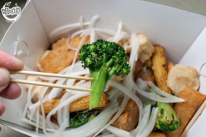 第一家鹽酥雞-三民區小吃推薦