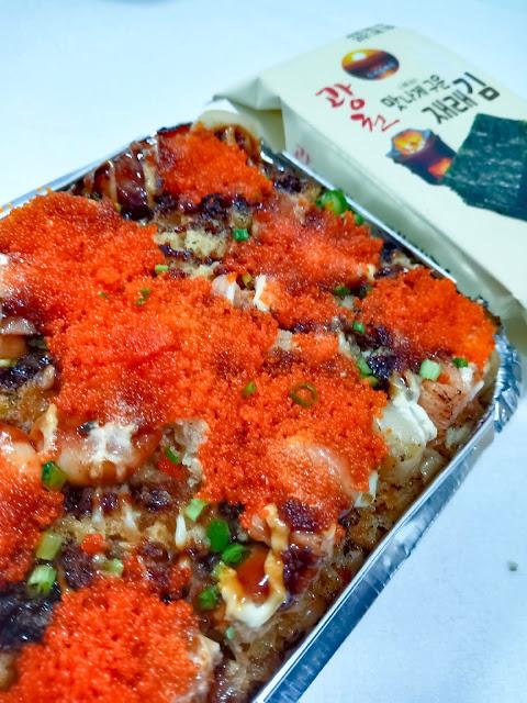 sushi bake ph, salmon cake ph, Salmon HQ, best sushi bake ph