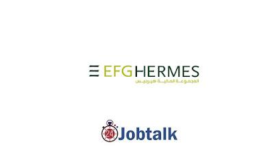 EFG Hermes Internship | Analyst - Investment Banking Intern