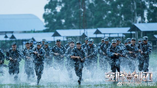 Chinese military drama