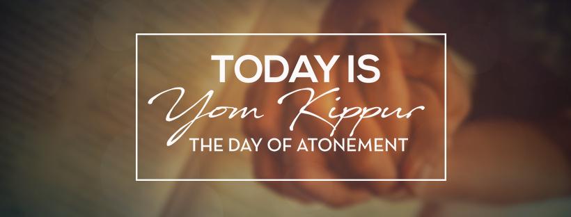 Yom Kippur Wishes Images download