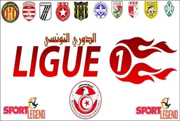 الدوري التونسي,ترتيب الدوري التونسي,ترتيب جدول الدوري التونسي,ترتيب هدافي الدوري التونسي,نتائج مباريات الدوري التونسي,البطولة التونسية المحترفة الاولي,ترتيب الدوري التونسي بعد مباريات الجولة 16,ترتيب الدوري التونسي بعد مباريات الأسبوع 16,الترجي التونسي,أقوى مشاجرات في الدوري التونسي
