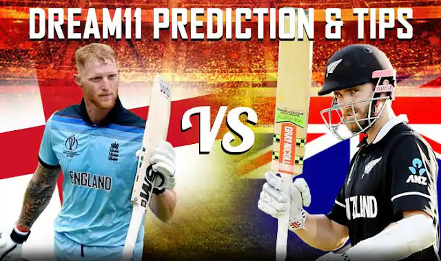 ENG vs NZ Dream11 Prediction, Cricket World Cup Final 2019