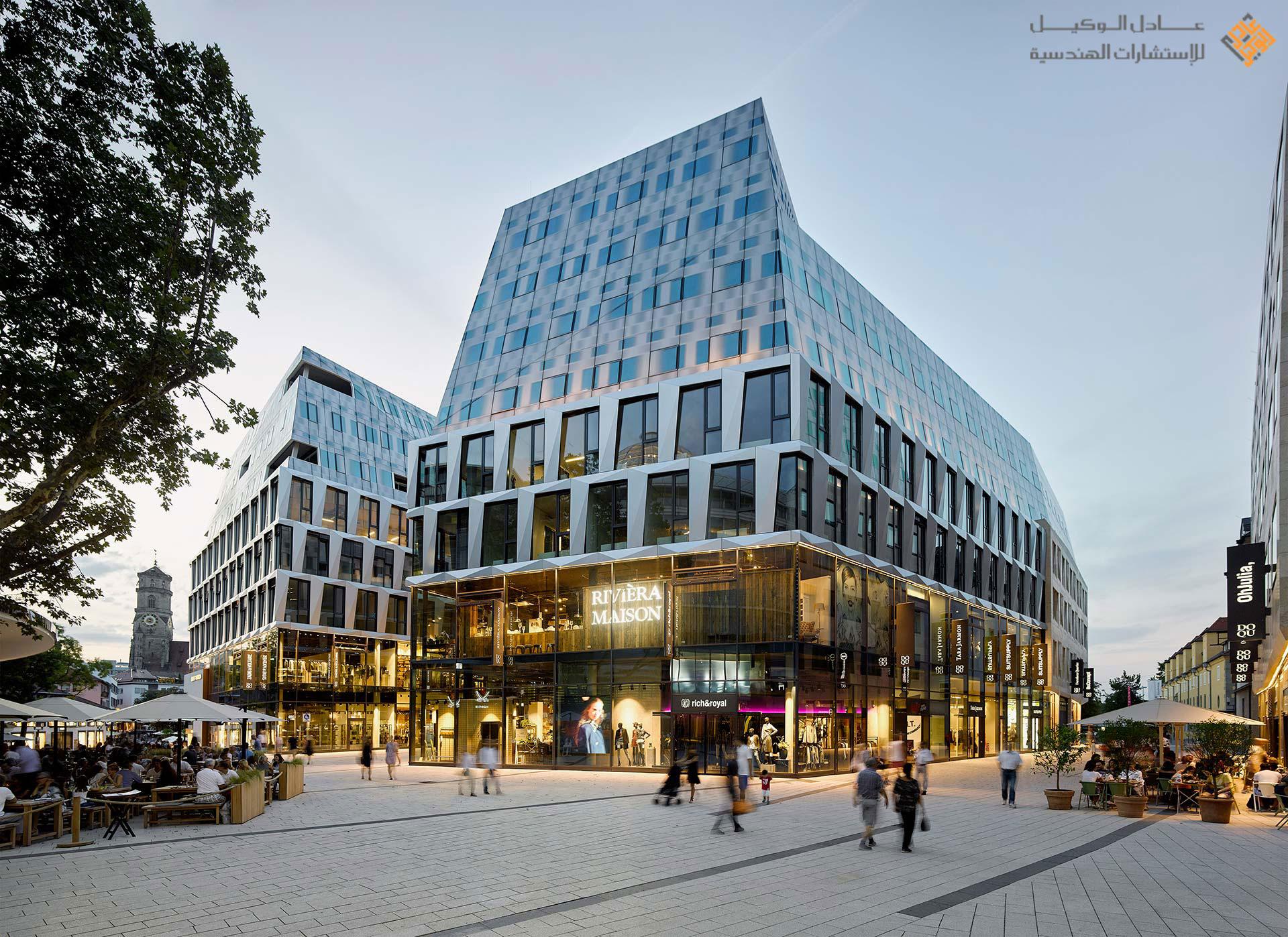 التصميم المعماري الحديث