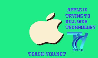 تحاول شركة Apple قتل تقنية الويب  2020
