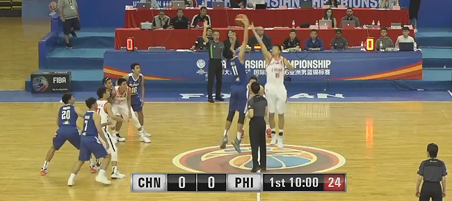 HIGHLIGHTS: Batang Gilas vs. China (VIDEO) FIBA Asia U16 SEMIS