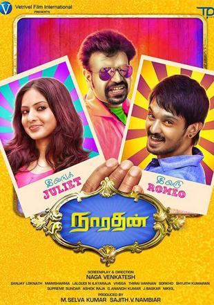 Narathan 2016 Tamil Full Movie Download In Hindi Download 720p