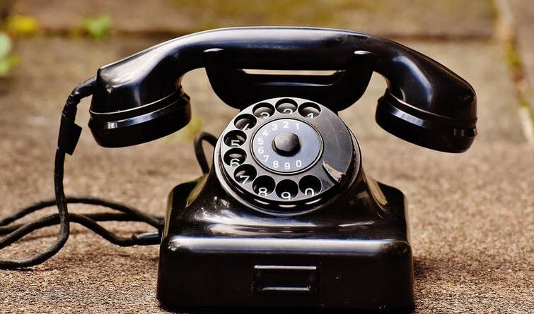معرفة رقم المصرية للاتصالات التليفون الأرضي 2021