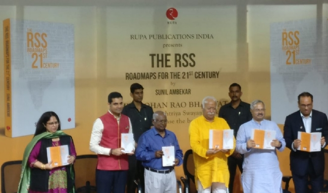 """The RSS: Roadmaps for the 21st Century"", book authored by Sunil Ambekar was launched by RSS Sarsanghachalak Dr Mohan Bhagwat and other dignitaries on Tuesday, 1st Oct."