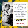 Maa Shayari, Maa Shayari In Hindi, Maa Shayari 2020, मां पर शायरी, मां शायरी हिंदी, Mother's Day, Shayaris Poet