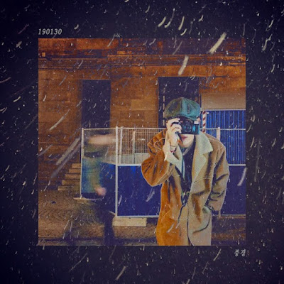 V (BTS) - 풍경 (SCENERY)