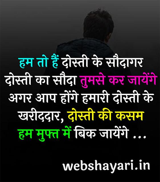 sharechat ke liye image download
