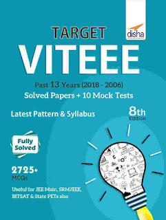 Target VITEEE Past 13 Years(2018-2006) Solved Paper Pdf Download