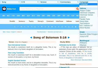 song of solomon about,hebrew dictionary bible,hebrew dictionary english,hebrew dictionary online,the hebrew dictionary,yehuda ben-zion,ben yehuda.com,hebrew ben yehuda,hebrew english dictionary ben yehuda pdf,ben yehuda hebrew dictionary,ben yehuda modern hebrew,hebrew english dictionary yehuda ben,ben yehuda hebrew language