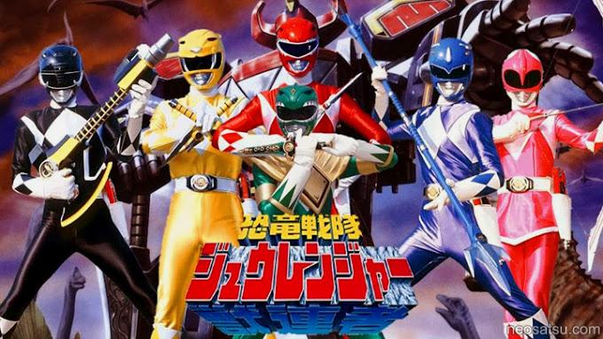 Kyoryu Sentai Zyuranger Batch Subtitle Indonesia