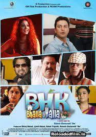 BHK Bhalla@Halla.Kom (2016)