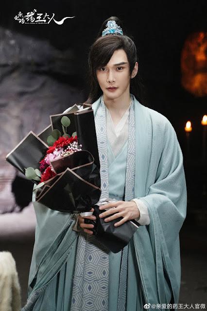 Dear Herbal Lord (Drama China) : Sinopsis dan Review