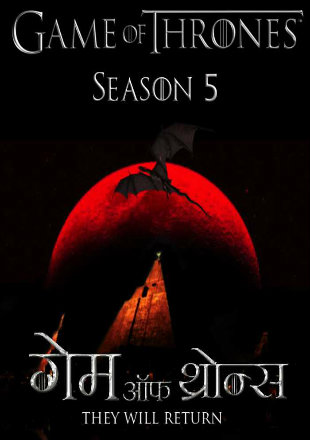 Game of Thrones S05 Complete Full Episode Download Hindi Dubbed HDRip 720p