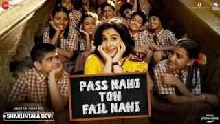 Pass Nahi Toh Fail Nahi Lyrics Shakuntala Devi | Sunidhi Chauhan