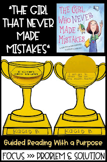 The Girl That Never Made Mistakes mentor text for teaching classroom expectations