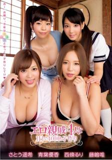 ZUKO-052 สี่สาวสุดเงี่ยนจัดเต็มผัวเพื่อนรุมโทรมให้น้ำเต็มเตียง