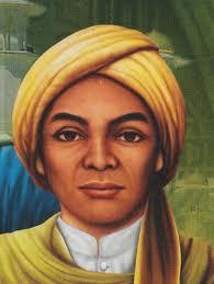 Riwayat Sunan Bonang : riwayat, sunan, bonang, Sejarah, Islam:, Riwayat, Sunan, Drajad