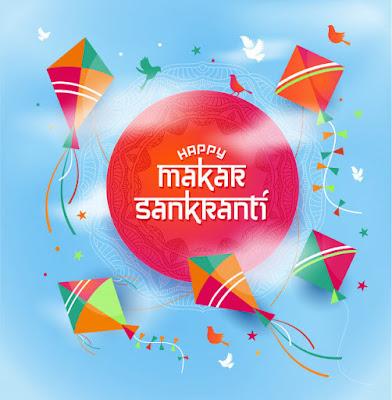 Makar Sankranti Messages in Hindi 2020
