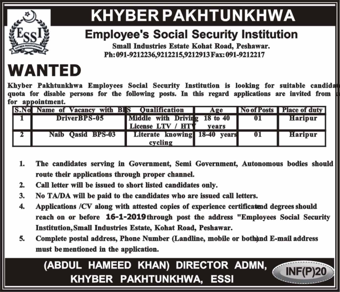 KPK Employees Social Security Institution Jobs for Drivers, Naibqasid 2019