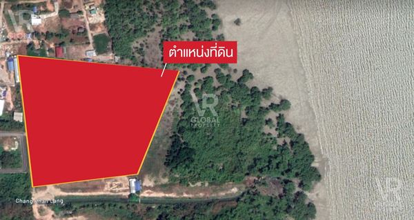 VR Global Property ขายที่ดินภูเก็ตติดชายทะเล 11850 ตรว ตำบลเกาะแก้ว อำเภอเมืองภูเก็ต