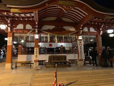 年越大祓式(平成30年12月31日)