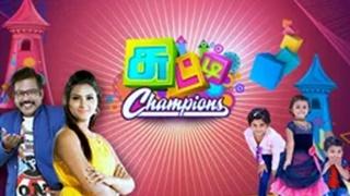 Chutti Champions 18-06-17 | Zee Tamil TV